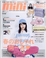 mini(ミニ) 2017年 05 月號 [雜誌]