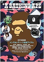 A BATHING APE® 2017 SUMMER COLLECTION (e-MOOK 寶島社ブランドムック)