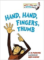 Hand, Hand, Fingers, Thumb (Hardcover)