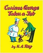 [중고] Curious George Takes a Job (Paperback)