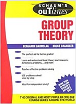 Schaum's Outline of Group Theory (Paperback)