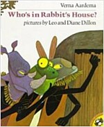 Who's in Rabbit's House? (Paperback)