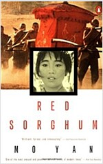 Red Sorghum: A Novel of China (Paperback)