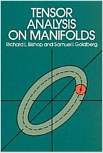 Tensor Analysis on Manifolds (Paperback)