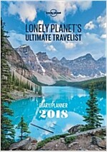 Lonely Planet Ultimate Travel Diary 2018 (Diary)