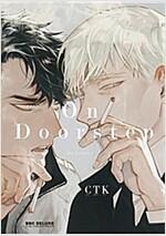 On Doorstep (ビ-ボ-イコミックスデラックス) (コミック)