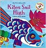 Kites Sail High (Paperback)