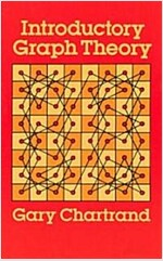 Introductory Graph Theory (Paperback)