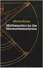 Mathematics for the Nonmathematician (Paperback)