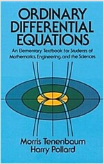 Ordinary Differential Equations (Paperback, Revised)