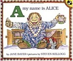 A My Name Is Alice (Paperback, Reprint)