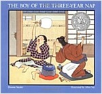 The Boy of the Three-Year Nap (Paperback)