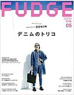 FUDGE(ファッジ) 2017年 05 月號 [雜誌]