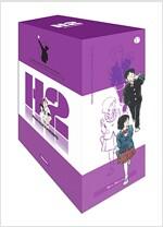 H2 오리지널 박스판 30~34 세트 - 전5권
