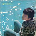 김정호 - Masterpiece [180g 6LP][Limited Box]