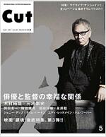Cut 2017年 05 月號 [雜誌] (雜誌)