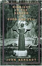 [중고] Midnight in the Garden of Good and Evil (Paperback)
