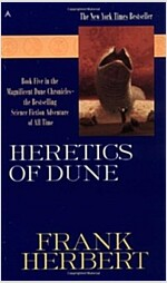 Heretics of Dune (Mass Market Paperback, Reissue)