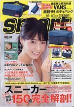smart (スマ-ト) 2017年 06月號 (雜誌, 月刊)