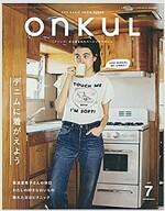 ONKUL vol.7 (ニュ-ズムック) (ムック)