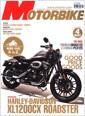 [중고] 모터바이크 Motorbike 2017.4