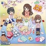 THE IDOLM@STER CINDERELLA GIRLS LITTLE STARS! キラッ! 滿開スマイル (CD)