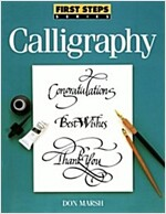 First Steps Calligraphy (Paperback)