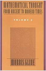 Mathematical Thought from Ancient to Modern Times, Volume 2 (Paperback, Revised)