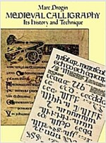 Medieval Calligraphy: Its History and Technique (Paperback, Revised)