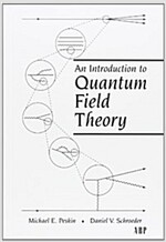 Introduction to Quantum Field Theory (Hardcover)