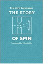 The Story of Spin (Paperback, 2)