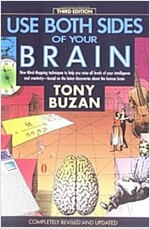 [중고] Use Both Sides of Your Brain: New Mind-Mapping Techniques, Third Edition (Paperback, 3, Revised)