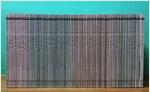 [중고] 교원올스토리] 교원 테마 삼국유사 삼국사기 전52권  2013년구입  박스없는미사용새책수준