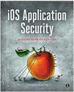 iOS Application Security
