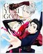ユ-リ on ICE 公式ファンブック『GO YURI GO!!!』