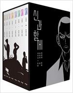 신과 함께 박스 세트 특별판 - 전8권