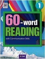 60-word Reading 1 : Student Book (Workbook + MP3 CD + 단어/듣기 노트)