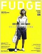 FUDGE(ファッジ) 2017年 06 月號 [雜誌]