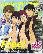 PASH! 2017年 06 月號 [雜誌] (雜誌, 月刊)