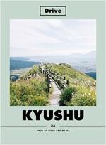 드라이브 규슈 Drive Kyushu