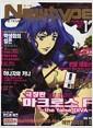[중고] 한국판 뉴타입 2009년-12월호 (Newtype) (신200-1)