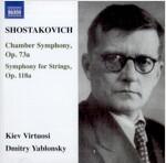 [수입] 쇼스타코비치 : 실내 교향곡 Op.73a & 현을 위한 교향곡 Op.118a