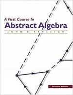 A First Course in Abstract Algebra (Hardcover, 7)