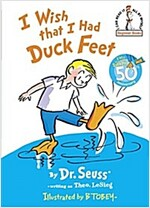 I Wish That I Had Duck Feet (Hardcover)