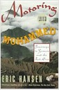 [중고] Motoring with Mohammed: Journeys to Yemen and the Red Sea (Paperback)