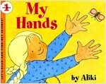 [중고] My Hands (Paperback, Revised)