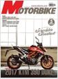 [중고] 모터바이크 Motorbike 2017.5