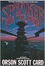 Speaker for the Dead (Paperback)