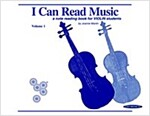 I Can Read Music (Paperback)