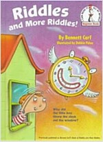 Riddles & More Riddles (Hardcover)